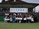 県テニス.jpg